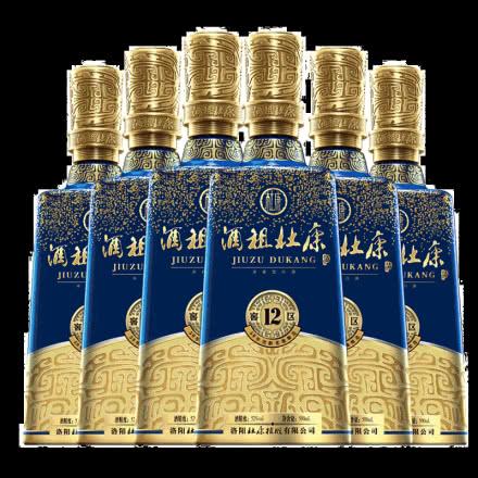 酒祖杜康12窖区52度500ml浓香型白酒固态纯粮酿造 6瓶整箱装