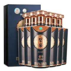 53°茅台集团 贵州习酒 酱香型习窖酱9 白酒整箱500ml(6瓶装)
