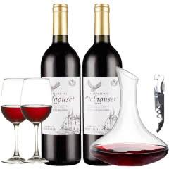法国红酒(原瓶原装)进口超级波尔多法定产区AOC级干红葡萄酒送醒酒器酒具750ml*2瓶