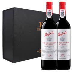 澳洲原瓶进口红酒 奔富175周年礼赞系列 集智臻享赤霞珠 红葡萄酒 双支礼盒装