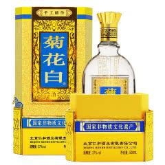 仁和菊花白酒 手工酿作 37度500ml礼盒装 老北京特产 重阳节礼品 宫廷御酒菊花酒