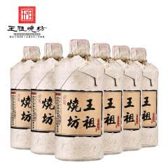 53°王祖烧坊 禅韵 酱香型白酒 贵州茅台镇 固态纯粮 整箱500ml*6