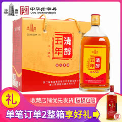 【品牌直营】塔牌绍兴黄酒五年清醇500ml*6瓶手工黄酒半干型花雕酒特型黄酒