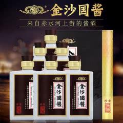 53度贵州金沙酒酱酒国酱珍酱 纯粮食酱香型白酒 方瓶 500ml(6瓶装)