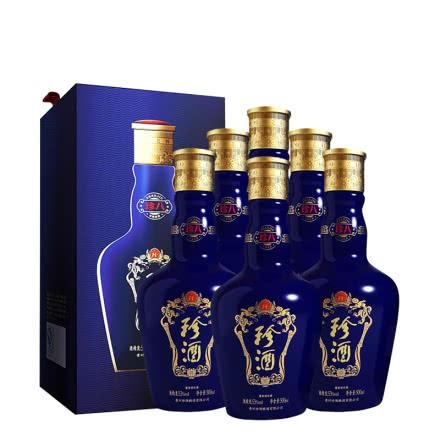 贵州珍酒珍八 珍藏高粱酒 坤沙粮食白酒  53度酱香型500ml*6瓶整箱装