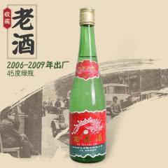 西凤酒 45度凤香型 绿瓶西凤2006-2009年出厂 收藏老酒陈年老白酒 单瓶500ml