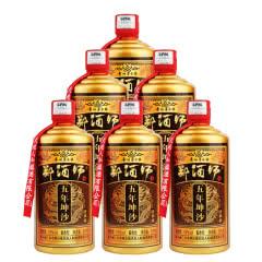 53°贵州茅台镇 郑酒师 五年坤沙 酱香型白酒 固态纯粮 白酒整箱500ml*6瓶