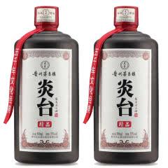 53°贵州茅台镇精品酱香型白酒粮食酒500ml*2瓶