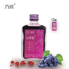 乃欣玫瑰爱上了山葡萄酒倾情甜型葡萄酒100ml*6瓶装送礼佳品
