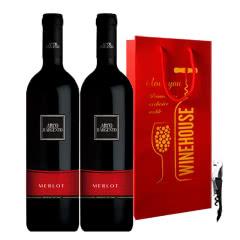 意大利原瓶进口红酒 拉提亚 梅洛干红葡萄酒750ml*2