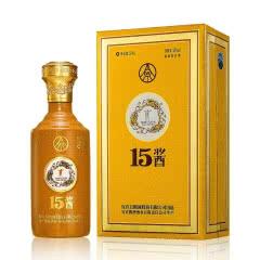53°五粮液15酱(30版)酱香型白酒 十五酱500ml