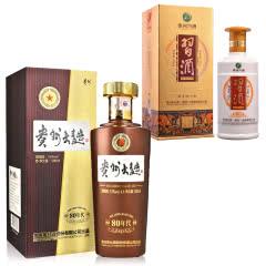 53°茅台贵州大曲酒(80年代)(2.0)500ml+53°金质习酒500ml