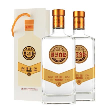 53°景芝白干精酿475ml(2瓶装)