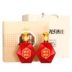 【酒厂直营】52°国井1915酒庄红钻 500ml*2瓶 手提礼盒装
