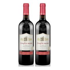 法国原酒进口红酒 波尔多传奇赤霞珠干红葡萄750ml(2支装)
