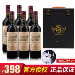 法国整箱红酒路易拉菲传说干红葡萄酒6支礼盒装法国原瓶进口送礼酒