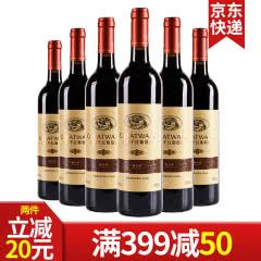 中国长城盛藏3年解百纳干红葡萄酒酒750ml(6瓶装)