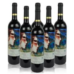 13.5°澳洲原瓶原装进口 V20天鹅庄孔雀杨丽萍艺术家干红葡萄酒750ml (6瓶装)