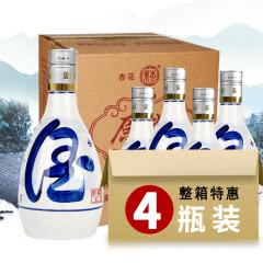 山西汾酒杏花村产地  53°清香型白酒青花原浆整箱特惠 500ml*4瓶