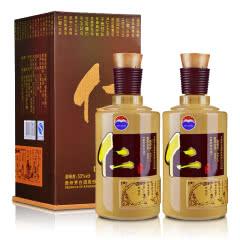53°茅台仁酒500ml(2瓶装)