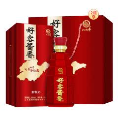 【酒厂直营】53度扳倒井 好客酱香480ml单瓶  酱香白酒
