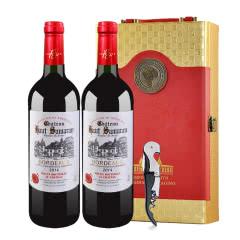 法国原瓶原装进口骑士红酒 波尔多AOC级干红葡萄酒750ml*2支红酒礼盒