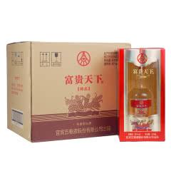 白酒整箱 五粮液富贵天下礼盒 52度永不分梨酒水浓香型精品 500ml*6瓶
