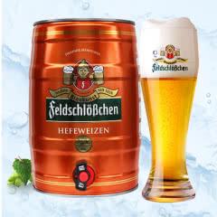 德国进口费尔德堡小麦白啤酒5L桶装