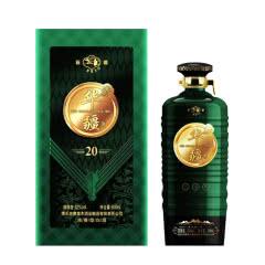 52度华疆老窖20年纯粮食白酒新疆是生产浓香型白酒单瓶500ml