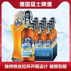 德国进口啤酒猛士小麦白啤酒500ml(20瓶)