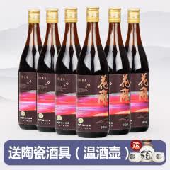【送酒具】出口日本绍兴黄酒2009年冬酿绍兴花雕酒640mlx6瓶装十年陈单一年份
