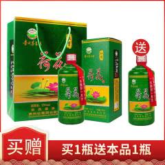 53度 【酱香核心产区】杜酱荷花酒 贵州茅台镇 高度香柔酱香型白酒 单瓶装500ml