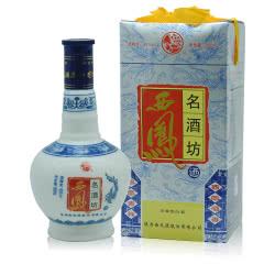 【老酒特卖】西凤名酒坊2008年浓香型45度老白酒 单瓶500ml