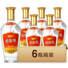 52度浏阳河浓香型高度白酒 50周年酒 475ml*6