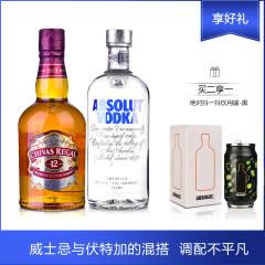 芝华士12年威士忌500ml+绝对伏特加原味500ml 调酒套装