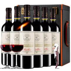 【DBR拉菲】拉菲红酒凯洛马尔贝克干红葡萄酒红酒整箱礼盒装750ml*6