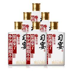 52度 贵州习酒 习宴 夜宴 浓香型白酒 100ml*6瓶