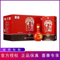 38°牛栏山百年红10浓香型白酒 婚庆用酒 500ml(6瓶装)