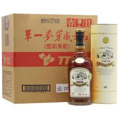 46°台湾OMAR单一麦芽威士忌雪莉果干700ml整箱(6瓶装)