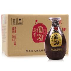 52°西凤酒海原浆小酒海 绵柔凤香型 新酒质白酒 精致陶瓷瓶150ml*6瓶