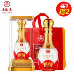 52°五粮液股份公司富贵天下珍藏 浓香型白酒粮食酒 高档礼盒酒500ml