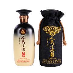 53°贵州岩博 人民小酒经典 清酱香型白酒500ml单瓶装