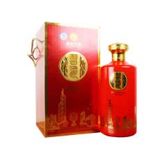 【东晟之美】53° 习酒香港回归20周年纪念红盒2.5L(2019年)