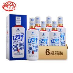 53度茅台集团贵州习酒 123干 酱香型白酒 500ml*6整箱装