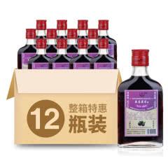 36°桑葚酒果酒低度酒125ml*12瓶