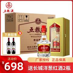 52度 五粮液股份公司出品 浓香型白酒 收藏送礼PTVIP醇品精装500ml*6瓶 整箱