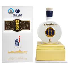 53°贵州茅台酒厂(集团)习酒 窖藏1988·护国者海军纪念酱香型500ml(2018年)