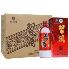 53度贵州习酒酱香型白酒 老习酒 579ml*6瓶装