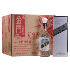 58°金门高粱酒金门纪念酒纯粮食台湾高度白酒整箱600ml(12瓶装)