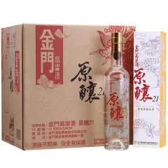 58°金门高粱酒(原酿21)台湾白酒礼盒500ml整箱(12瓶装)